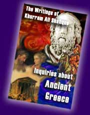 Inquiries about Ancient Greece